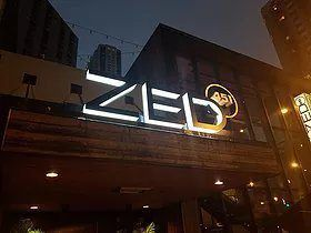 ZED 451 - Chicago
